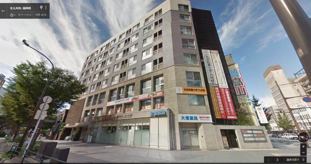 北九州市, 福岡県 - Google マップ